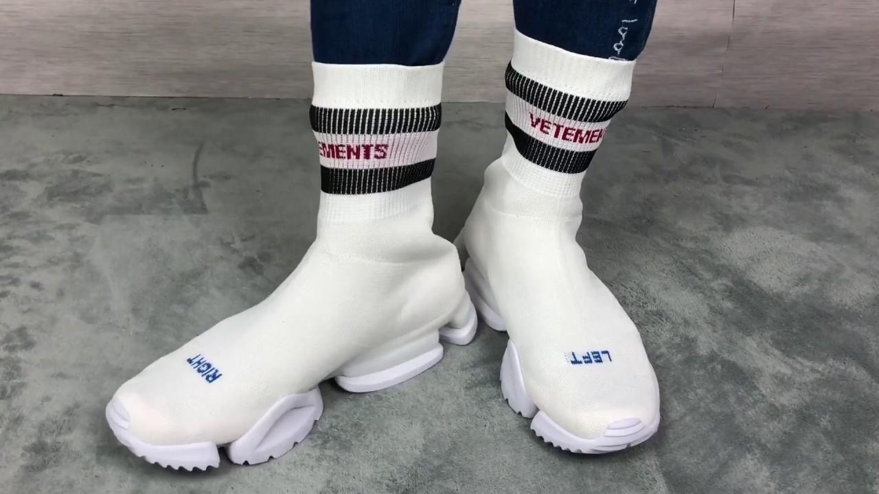 vetement foot